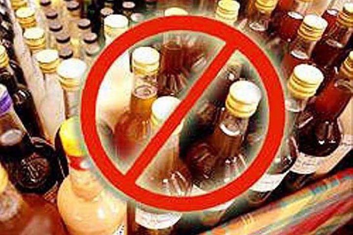 Масштабная проверка повыявлению нелегального алкоголя идет вПетербурге
