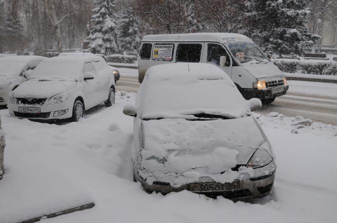 Мокрый снег итуман придут вВолгоград вближайшие дни