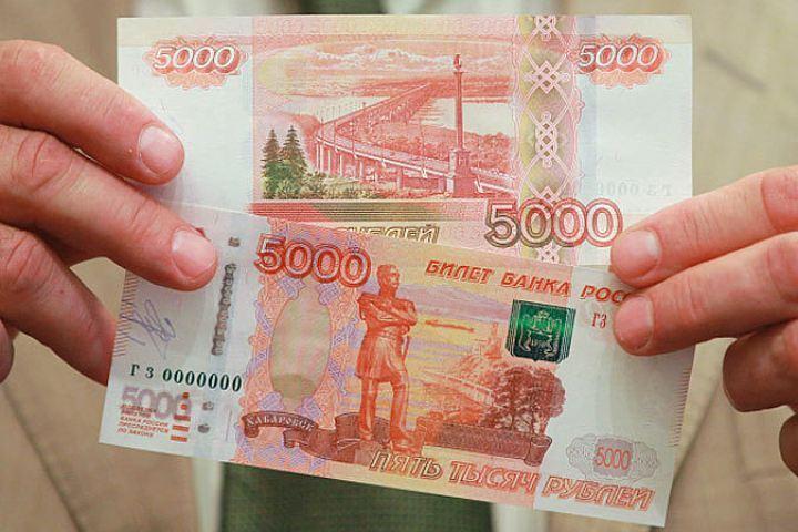 Жителя Петербурга будут судить закупленный на поддельные деньги смартфон