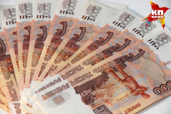Брянская область преждевременно погасила 547 млн госдолга