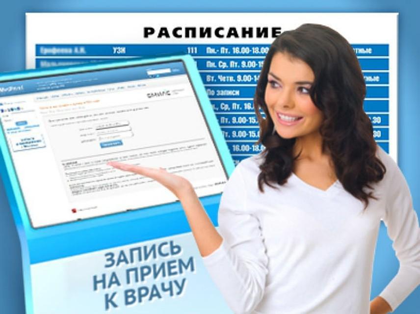 Крым феодосия городская больница