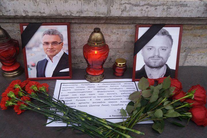 Впетербургской Капелле пройдет концерт памяти Антона Губанкова