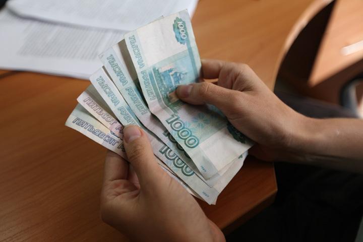 НаКубани проиндексирован ряд социальных выплат