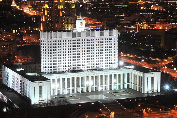 Русский Кабмин принял план приватизации до 2019г
