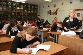 Тверь егэ русский язык 9 класс тверь