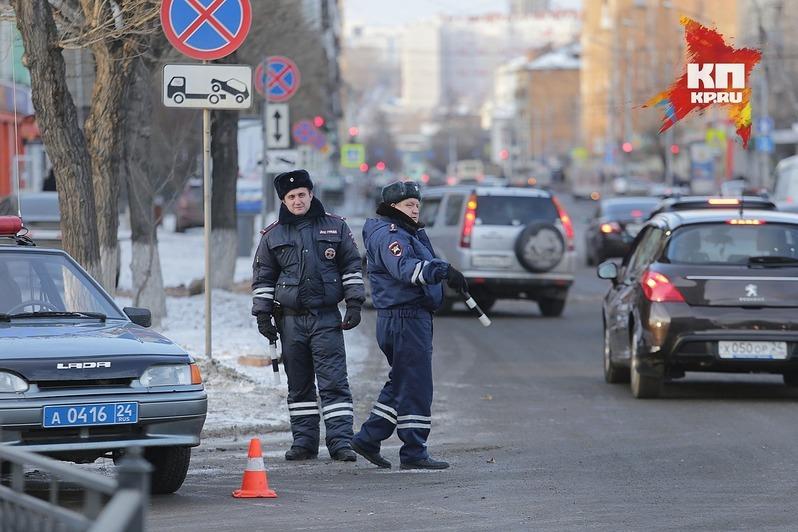 ВКрасноярске частично перекроют дороги из-за проектных изысканий для проведения ремонтов