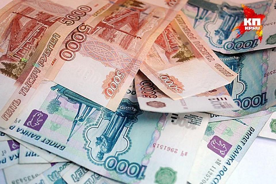 Льготы по оплате коммунальных услуг пенсионерам в красноярске