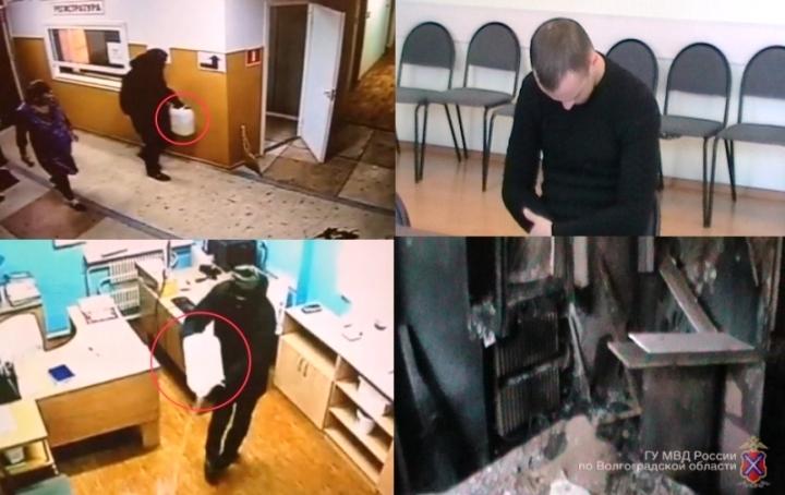 Мужчина поджег психбольницу ради уничтожения данных овождении «под кайфом»