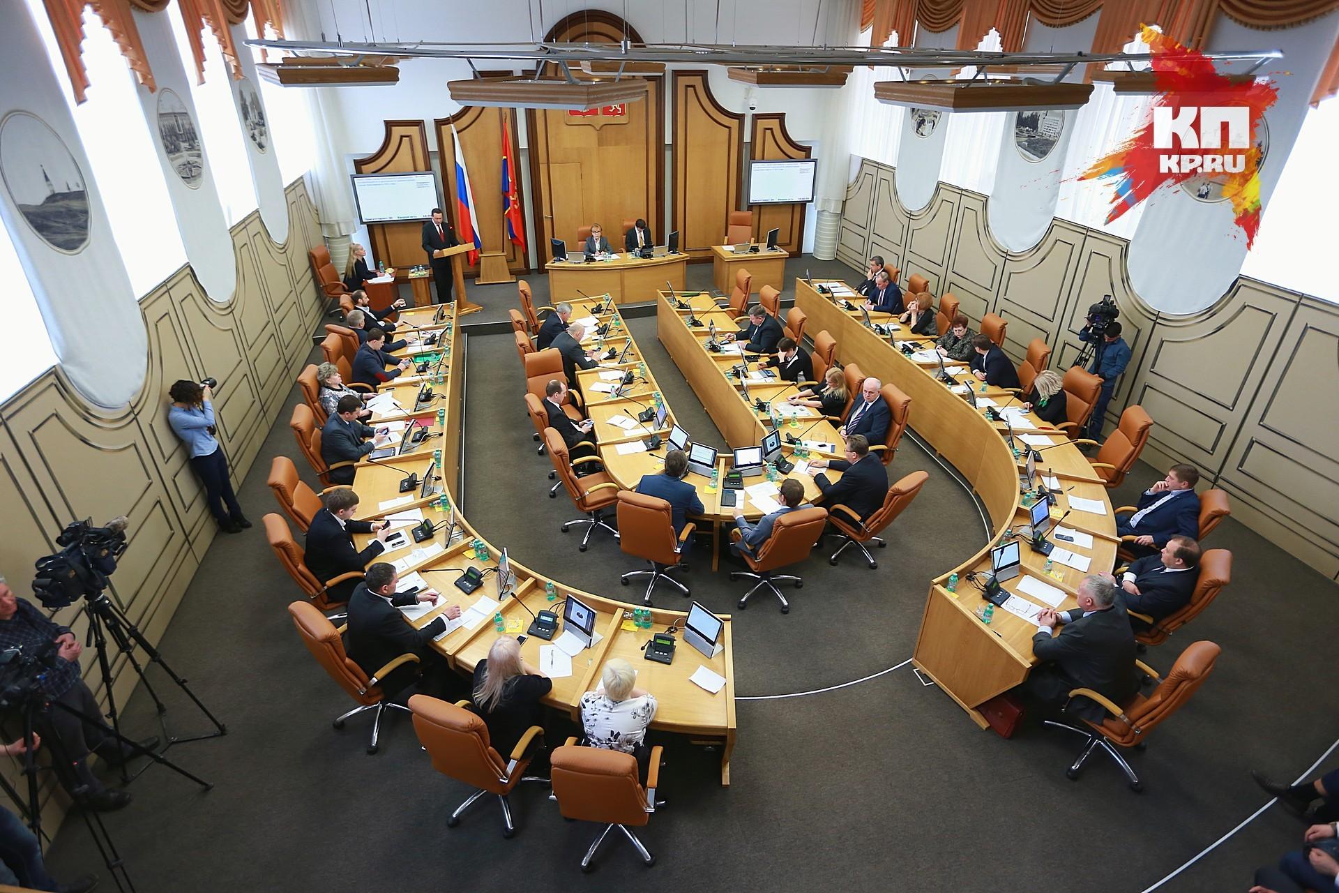 Избранникам Горсовета запретят отзывать объявление оботставке