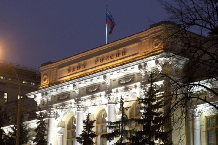 Международные резервы Российской Федерации занеделю уменьшились наполмиллиарда