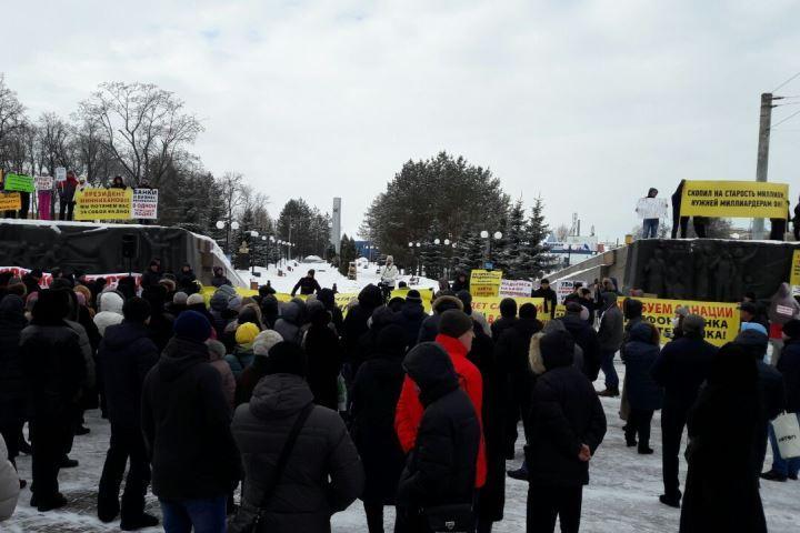 Намитинг вКазани вышло около 250 человек