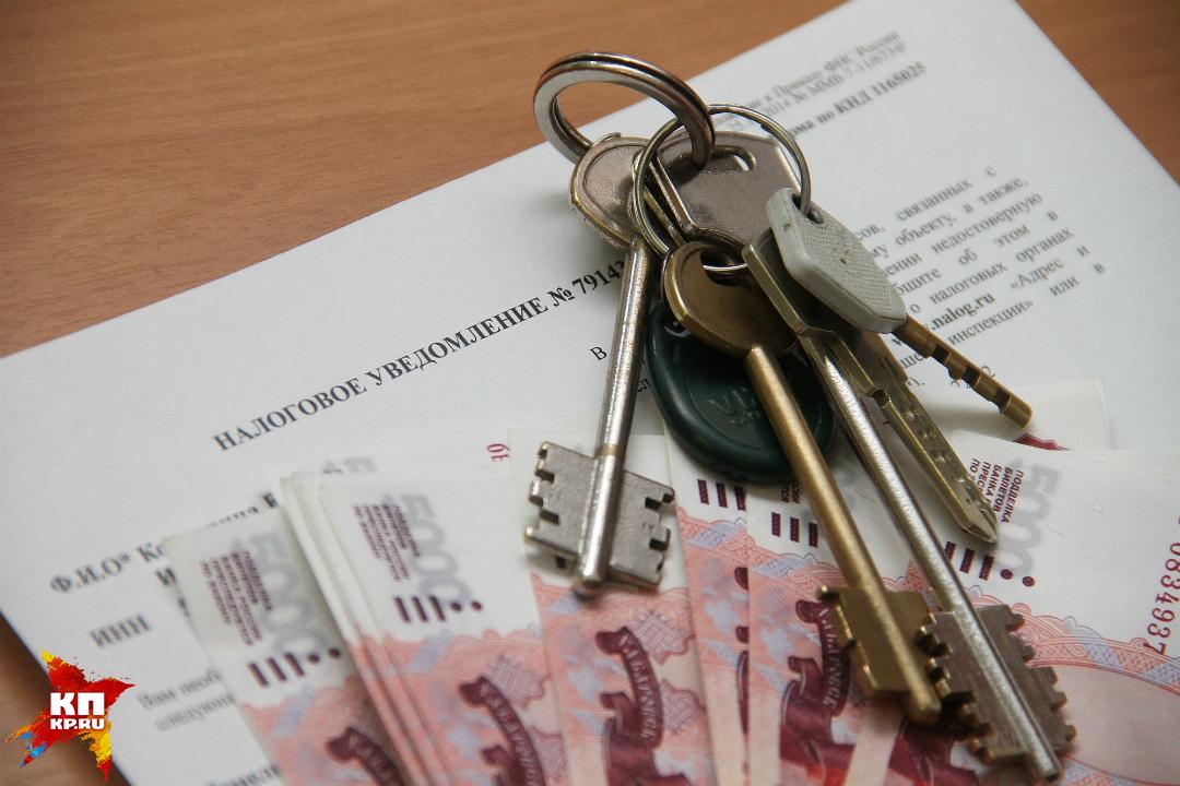 Пензенцам рекомендуется до1апреля заявить льготы поимущественным налогам