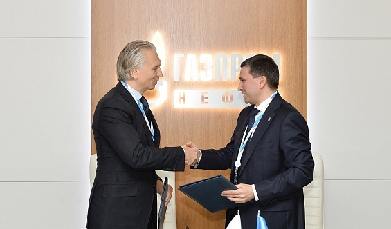 Власти ХМАО и«Газпром нефть» подписали допсоглашение практически на400 млн руб.