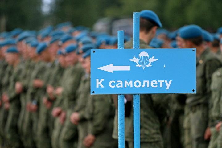 Около 600 десантников высадились вПсковской области впроцессе российско-белорусского учения