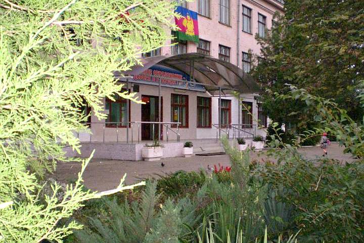 ВКраснодаре эвакуировали школу №14 из-за подозрительного предмета