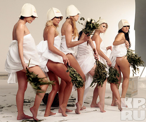 эро фото групы пающие труссы