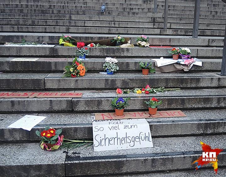 Мемориал жертвам насилия в новогоднюю ночь у Кельнского собора Фото: Дарья АСЛАМОВА