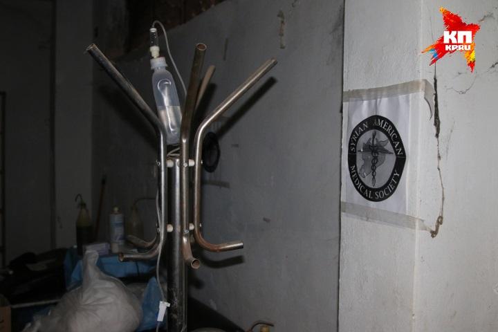 На стенах - плакатики с логотипом: «Сирийско-американское медицинское общество» (САМО). А это - уже маленькая сенсация. Фото: Александр КОЦ, Дмитрий СТЕШИН