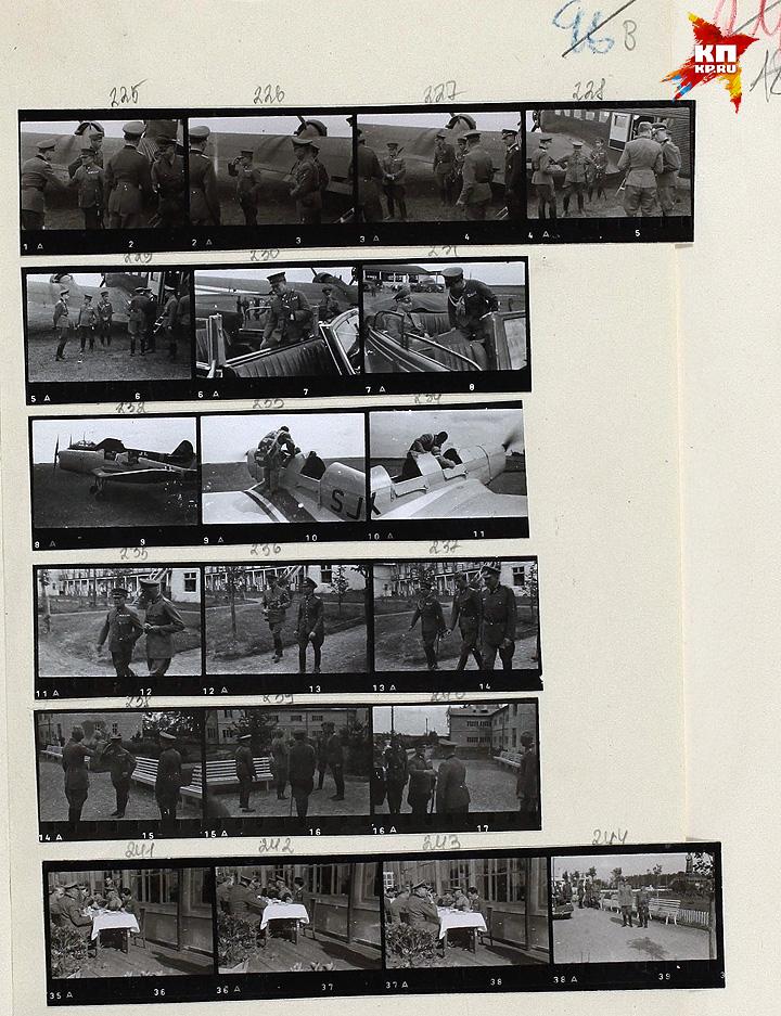 В г.Борисов на совещание с А.Гитлером прибывает военный атташе Японии.