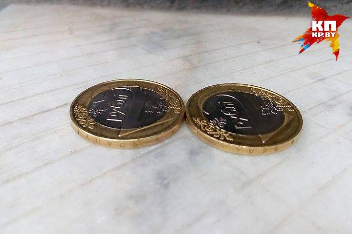На правой монете надпись БЕЛАРУСЬ перевернута. Фото: Ольга ЕРОХИНА