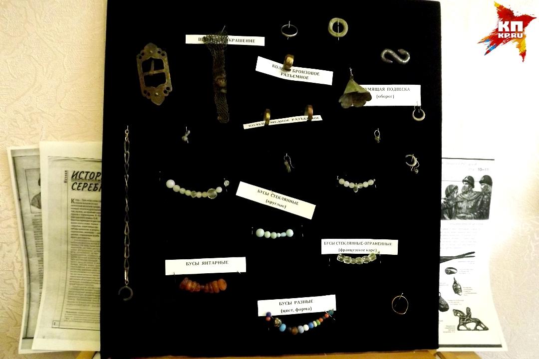 Много за 30 лет было найдено и средневековых женских украшений Фото: Ирина ТАРАСОВА