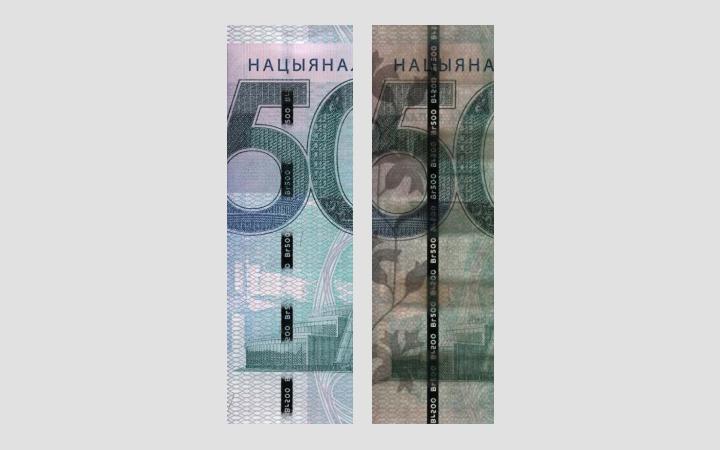 Фальшивомонетчик изПинска сбывал лжекупюры при помощи молодых людей