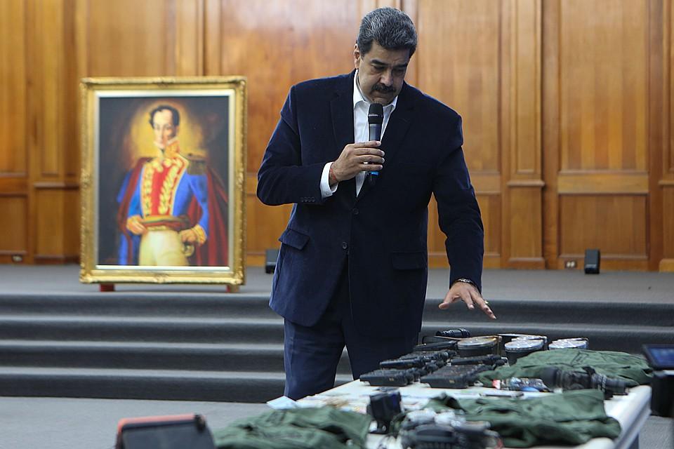 """Мадуро заявил, что его пытались ликвидировать в ходе этого самого """"морского вторжения"""" Фото: REUTERS"""