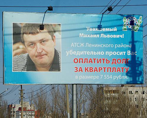 Задумчивый Михаил Львович с билборда оказался знаменитым игроком в покер.