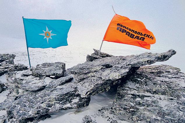 Во время экспедиции мы водрузили на самую высокую точку перевала флаги МЧС России и «Комсомолки». Фото: Леонид ЗАХАРОВ