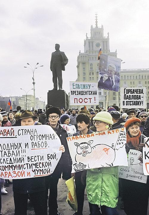 Март 1991-го, митинг сторонников Ельцина в Москве - словно копия сегодняшних митингов белоленточной оппозиции. Фото: РИА Новости