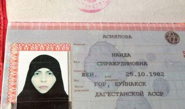 Паспорт смертницы обнаружили на месте взрыва