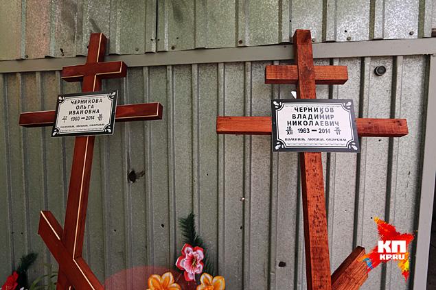 Тела убитых вывозят волонтеры, приехавшие в Славянск помогать. Хоронят в тот же день...