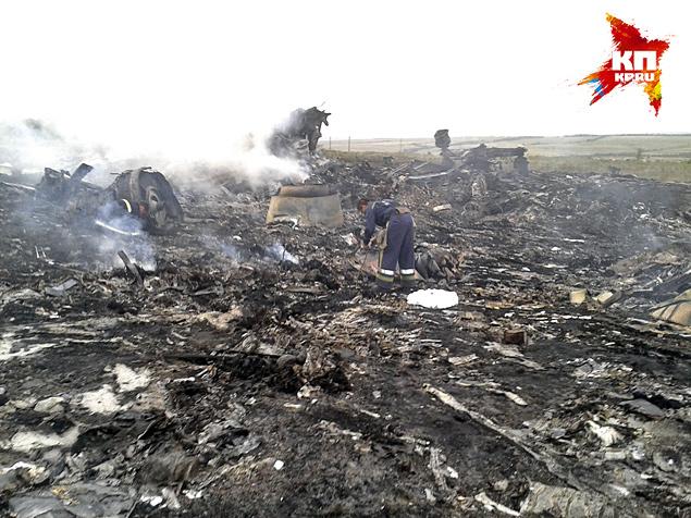 Стало известно, что малайзийский Boeing находился в воздушном пространстве Украины на высоте 10 тысяч 600 метров Фото: REUTERS