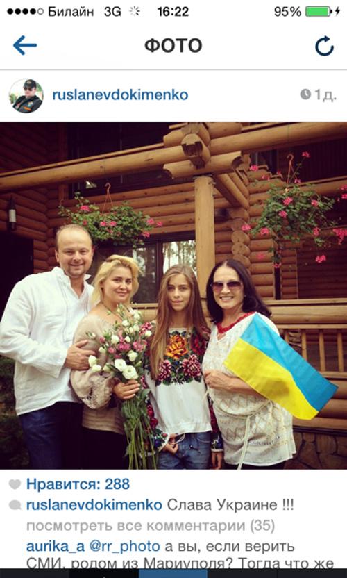 На фото запечатлена София Ротару с украинским флагом и своей семьей. Фото сын певицы подписал лозунгом «Слава Украине!» Фото: СОЦСЕТИ