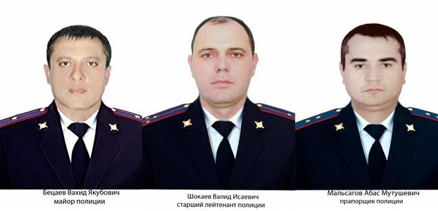 Фото: МВД по РФ