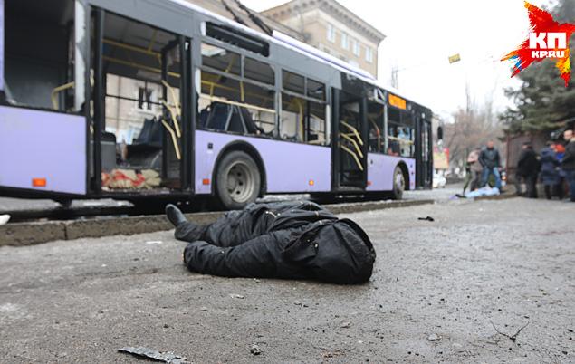 Донецк, очередная Волноваха!!! Фото: Александр КОЦ, Дмитрий СТЕШИН