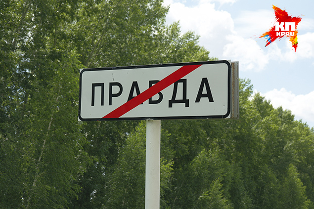 Фото: Олег УКЛАДОВ