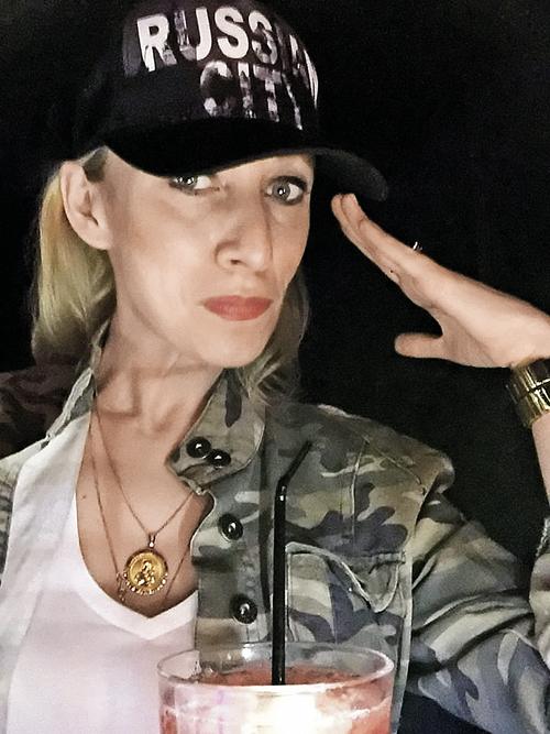Мария Захарова. Вот такое теперь симпатичное и волевое лицо у «главного рупора» российского МИДа. Фото: facebook.com