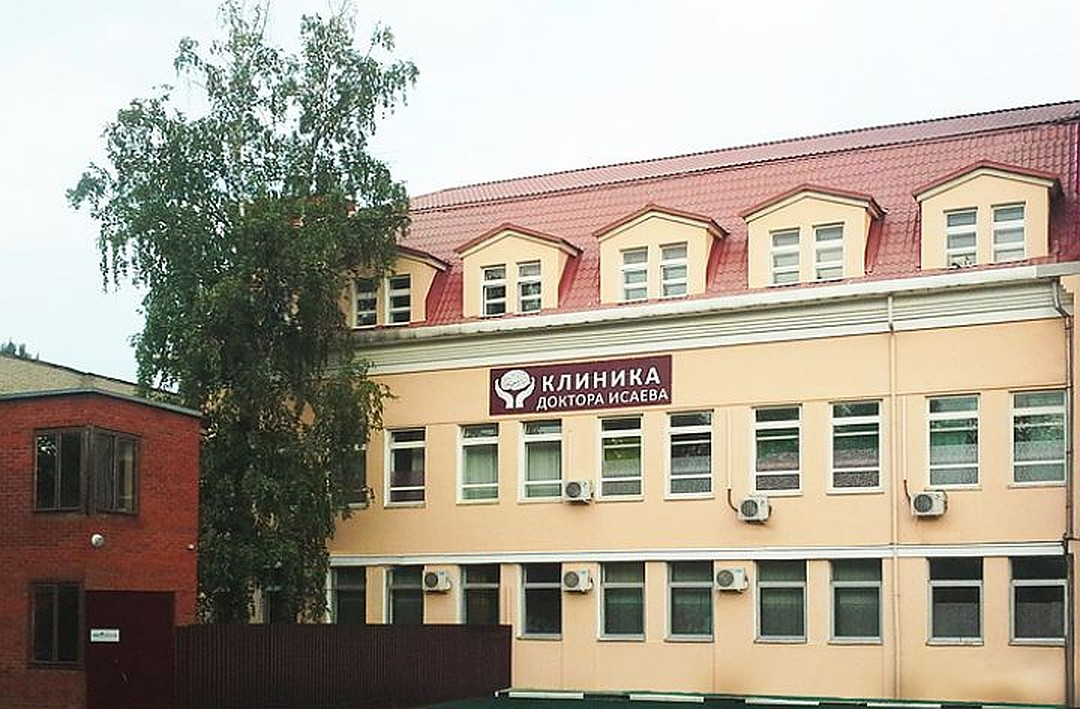 Медицинский центр новокузнецк цум