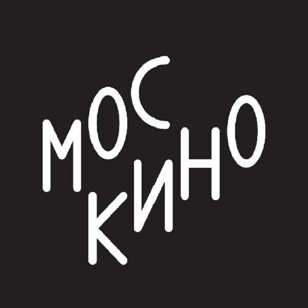 Ночь театров в Москино
