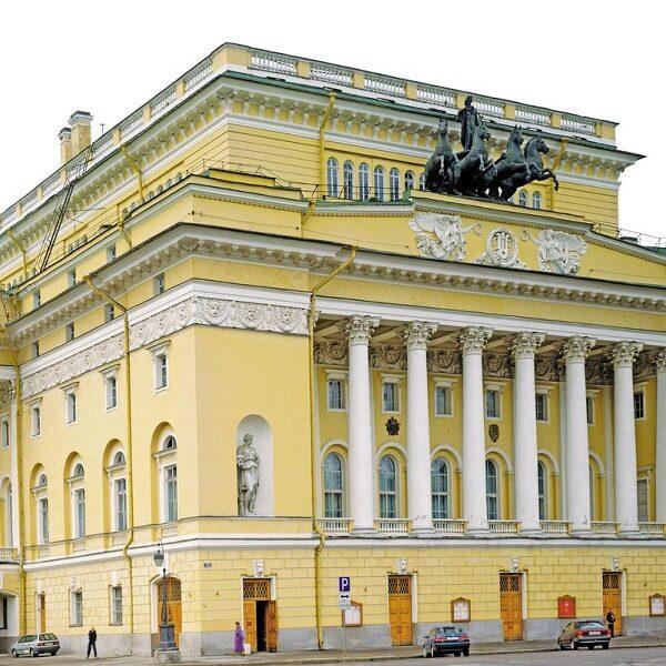 Театральный фестиваль «Александринский»