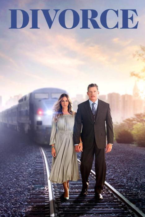 Развод 3 сезон