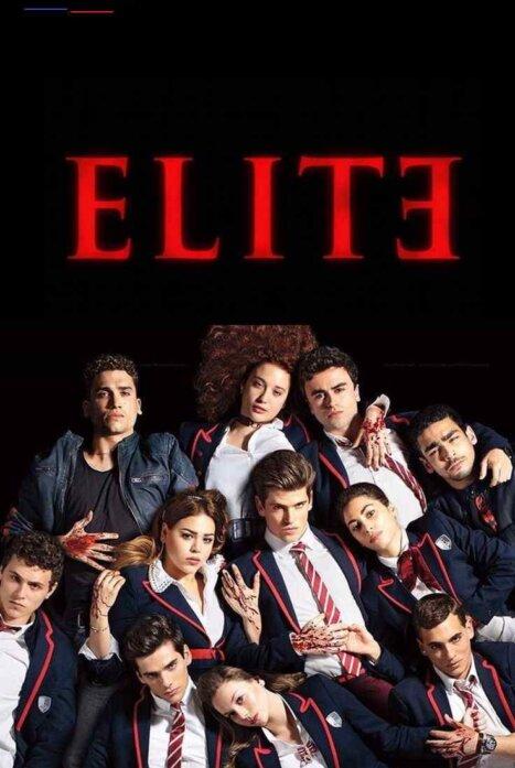 Элита 4 сезон