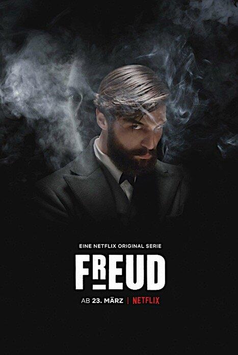 Фрейд