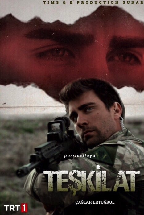 Разведка 1 сезон (Турция)