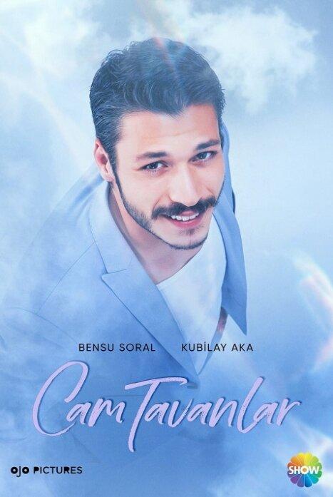 Стеклянные потолки 1 сезон (Турция)