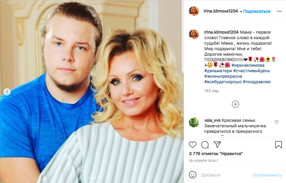 Алексей Нилов обрел счастье с четвертой женой