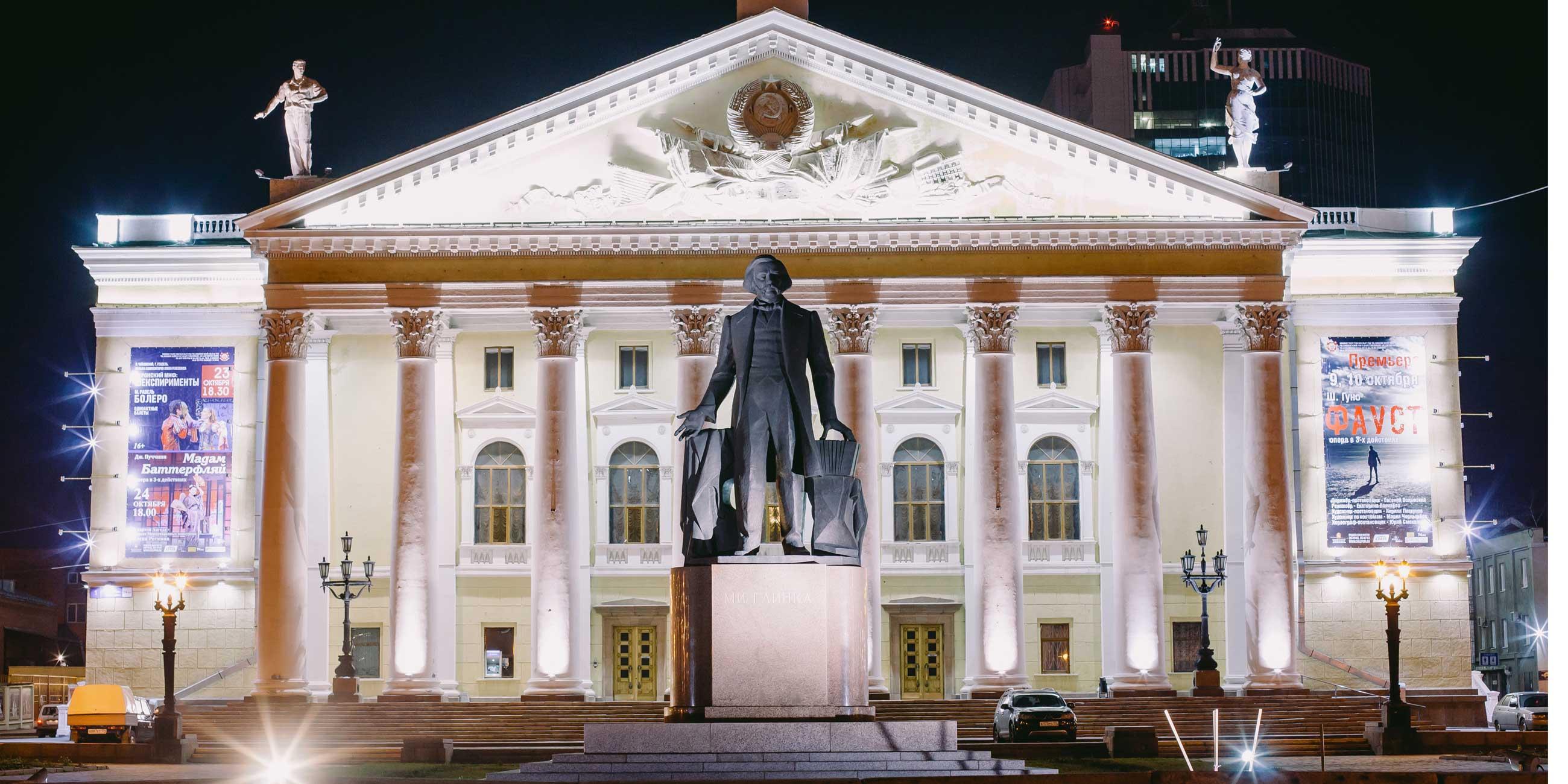 челябинский оперный театр билеты
