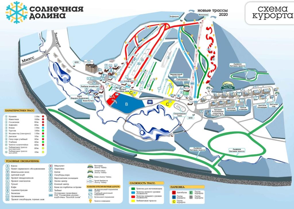 карта курорта солнечная долина