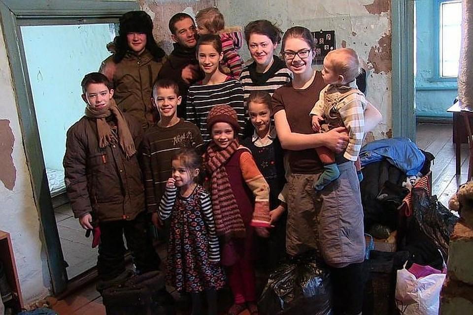 Семья Мартенсов вернется в России. Фото: Ростислав АЛИЕВ